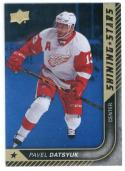 2015-16 Upper Deck Shining Stars BLUE #SS-25 Pavel Datsyuk  Red Wings