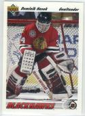 1991-92 Upper Deck #335 Dominik Hasek  RC Blackhawks