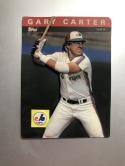 1985 Topps 3-D Baseball Stars #15 Gary Carter